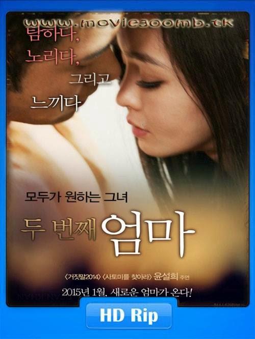 Watch online korean adult movies
